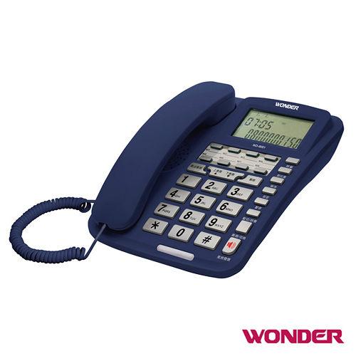 旺德 8組記憶來電顯示有線電話 WD-9001