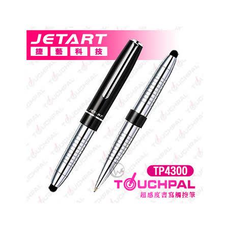 Jetart 捷藝 TouchPal 書寫/觸控 TP4300 子彈造型 5.5mm極細筆頭 觸控筆
