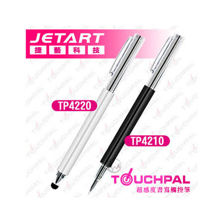 Jetart 捷藝 TouchPal 書寫/觸控 TP4210/TP4220 5.5mm極細筆頭 觸控筆