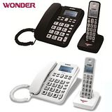 【旺德】WONDER 2.4G高頻數位無線電話(WD-9102D)