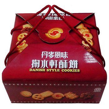 掬水軒丹麥酥餅禮盒450g