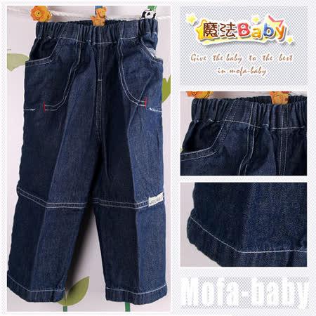 (購物車)魔法Baby~萊爾牛仔長褲~男童裝~時尚設計童裝~k05656