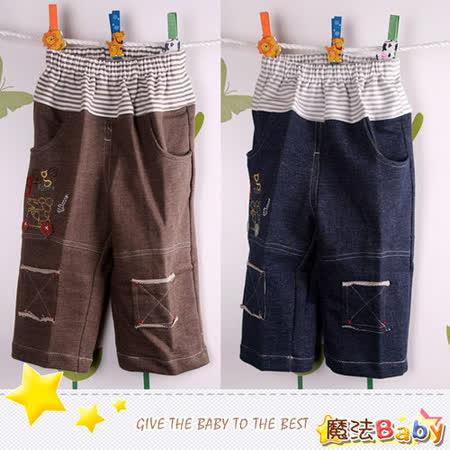 (購物車)魔法Baby~假兩件拼接帥氣長褲(咖啡.藍共兩款)~男童裝~時尚設計童裝~k05649