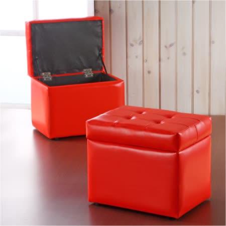 EASY HOME 歐緹沙發多功能收納椅(二色)