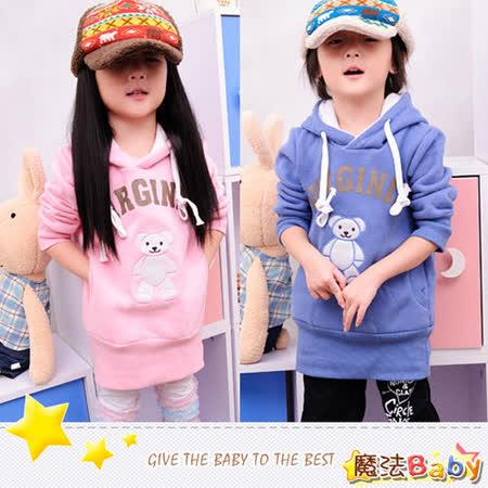 (購物車)魔法Baby~加厚款內刷毛保暖連帽長版長衣(粉.藍兩款)~男女童裝~時尚設計童裝~k26757