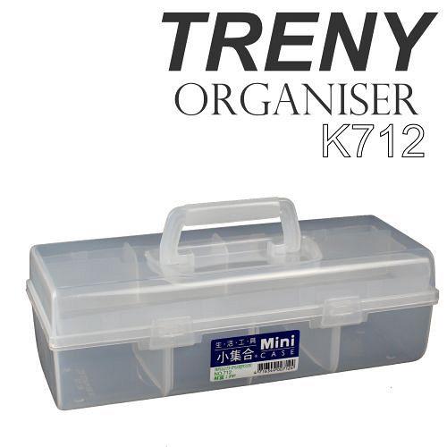 TRENY 雙層零件盒~K712 ~7124