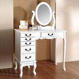 英式古典-化妝珠寶桌-白色