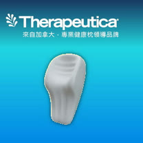 加拿大Therapeutica舒樂健康頸枕