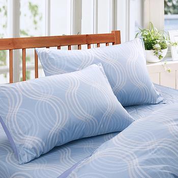 【Saebi-Rer_幸福樂章.藍】高密度防蟎精梳棉枕套-2入