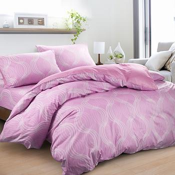 【Saebi-Rer_幸福樂章.粉】高密度防蟎精梳棉加大四件式被套床包組