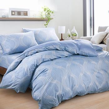 【Saebi-Rer_幸福樂章.藍】高密度防蟎精梳棉加大四件式被套床包組