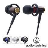 鐵三角 ATH-CKN50 PREMIUM COMPACT 高音質密閉入耳式耳機