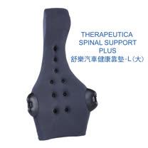 加拿大Therapeutica舒樂汽車健康靠墊-L