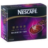 《雀巢》咖啡三合一雙倍特濃-義式烘焙20g*14入