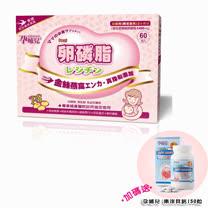 孕哺兒®卵磷脂燕窩多機能細粉60包入