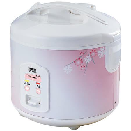 【部落客推薦】gohappy 線上快樂購【新格】 6人份電子鍋 SR-2011效果好嗎永和 太平洋 百貨