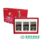 【長庚生技】寶島牛樟菇膠囊禮盒(60粒/3瓶)