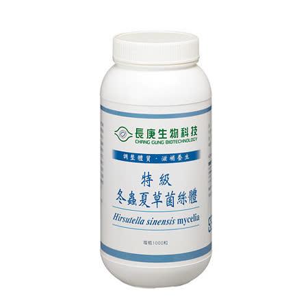 【長庚生技】冬蟲夏草菌絲體 膠囊(1000粒/瓶)