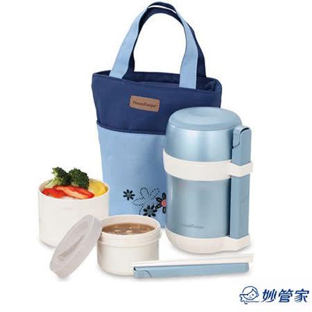 【妙管家】超真空保溫餐盒組1.2L (HK-3312)
