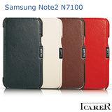 ICARER Samsung N7100 Galaxy Note 2 高質感側開磁扣吸附真皮皮套