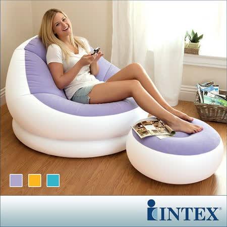 【INTEX】馬卡龍懶人椅-單人充氣沙發椅附腳椅(3色隨機出貨)