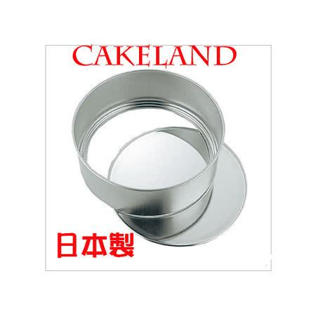 日本CAKELAND圓形蛋糕模21cm