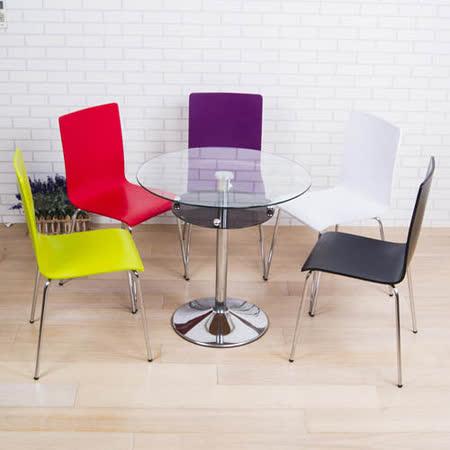 BuyJM 北極熊實木造型餐椅(五色)