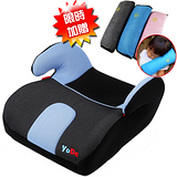 YoDa 兒童輔助增高舒適座墊(加贈超大安全帶靠枕)
