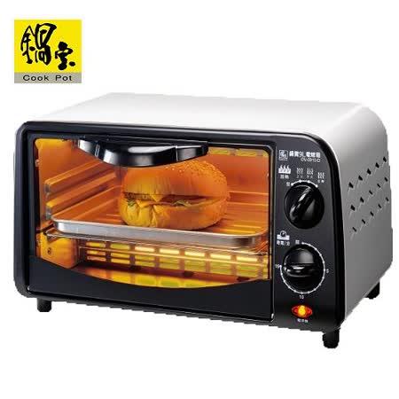 【好物分享】gohappy【鍋寶】9公升歐風電烤箱 OV-0910-D評價好嗎遠東 百貨 總 公司