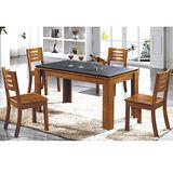 目黑通-格雷莉4.3尺餐桌椅組(一桌四椅)
