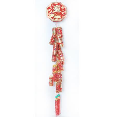 農曆春節特選-紅色招財進寶福氣元寶大型鞭炮串 吊飾掛飾