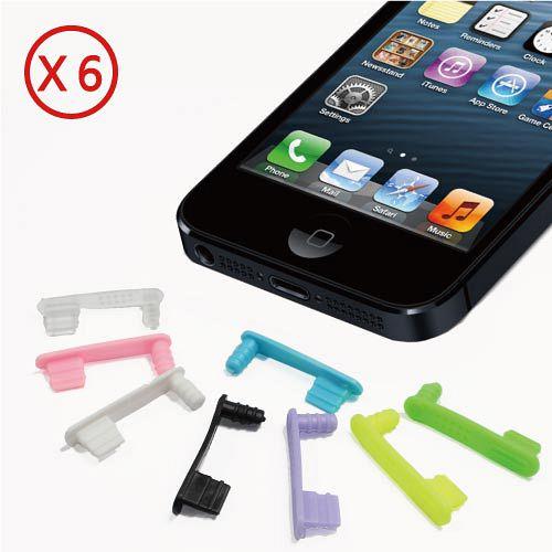 ^~ZIYA^~ iPhone 5 一體成形防塵塞~底塞 耳機塞 ^(炫彩系列^) 3入顏