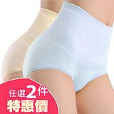 【Beauty x Beauty】3D提臀平腹按摩高腰塑身褲2件組