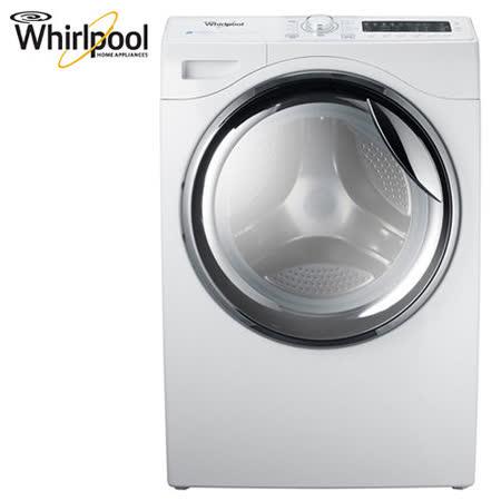 Whirlpool惠而浦 13公斤洗烘脫洗衣機WD13R 送安裝