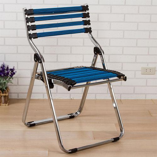 BuyJM 亞頓寬版彈力折疊椅
