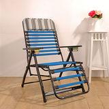 BuyJM 亞格寬版彈力健康7段式折疊躺椅