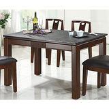日式量販-立黑居4.4尺實木餐桌(胡桃色)