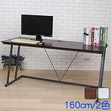 BuyJM 凱特附電線孔Z型工作桌(寬160cm)-可選色