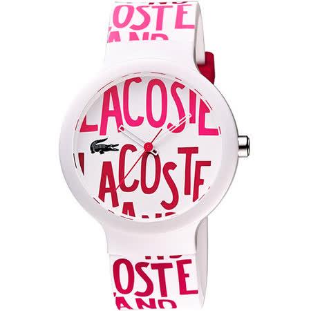 Lacoste 鱷魚 專屬品牌LOGO腕錶-白/桃紅 L2020053