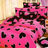 《KOSNEY 愛心戀曲 》加大100%活性精梳棉六件式床罩組台灣製