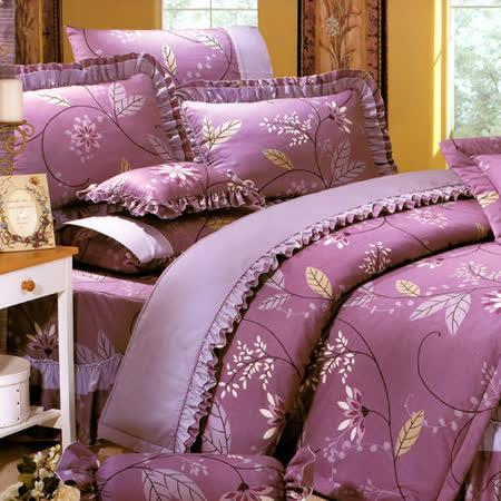 《KOSNEY 萬紫千紅 》加大100%活性精梳棉六件式床罩組台灣製