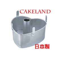 日本CAKELAND心型戚風蛋糕模17CM