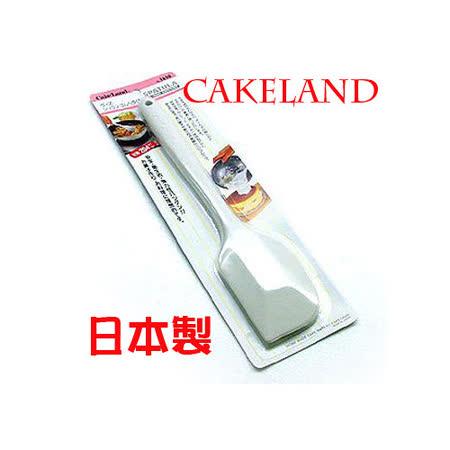 日本CAKELAND一體成形耐熱刮刀(大)