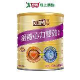 《金克寧》銀養奶粉雙效配方750g