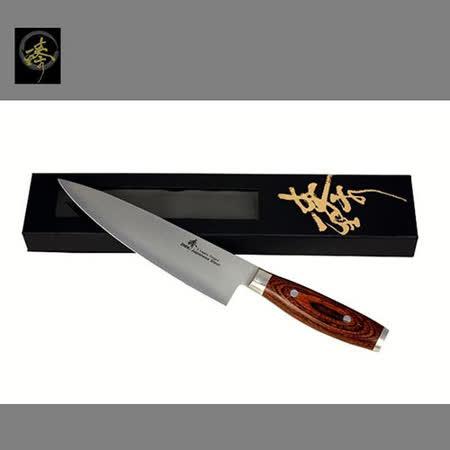 料理刀具 三合鋼系列-210mm廚師刀(木柄) 〔臻〕高級廚具-SC014-02(P)