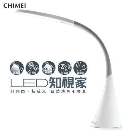 【CHIMEI奇美】第二代LED知視家護眼檯燈(白色)