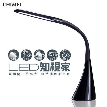 【CHIMEI奇美】第二代LED知視家護眼檯燈(黑色)(CE6-10B2-66T-T0)