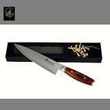 料理刀具 三合鋼系列-210mm廚師刀(木柄) 〔臻〕高級廚具