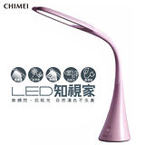 【CHIMEI奇美】第二代LED知視家護眼檯燈(粉紅色)(CE6-10B2-76T-T0)