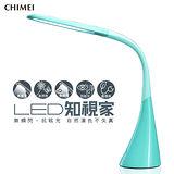 【CHIMEI奇美】第二代LED知視家護眼檯燈(薄荷淺藍)(CE6-10B2-96T-T0)